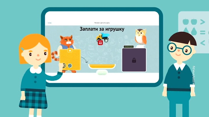 Mail.Ru стал владельцем еще одного образовательного сервиса