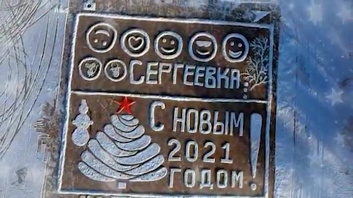 Праздничное волшебство: дело Валерия Мельникова продолжает жить