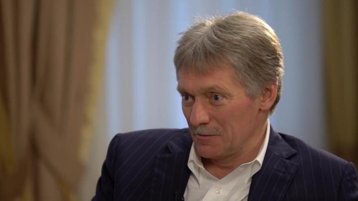 Кремль: решение суда по делу Навального не повлияет на политическую ситуацию