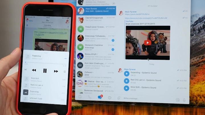 Telegram вышел на второе место по числу скачиваний в США