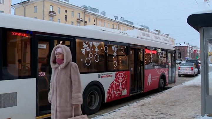 В Перми кондуктор высадила на мороз ребенка без маски
