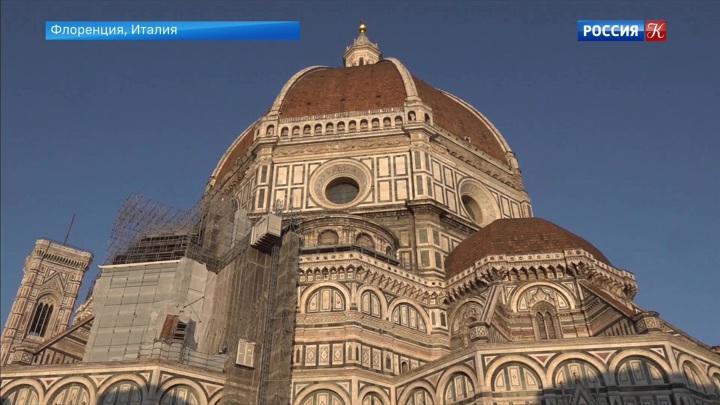 Cледы XV века: необычную находку обнаружили реставраторы во Флоренции