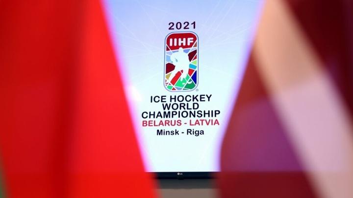 Место проведения чемпионата мира по хоккею станет известно в понедельник