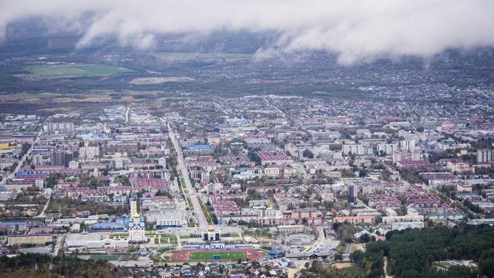 Абрамченко: в России впервые начнут торговать углеродными единицами