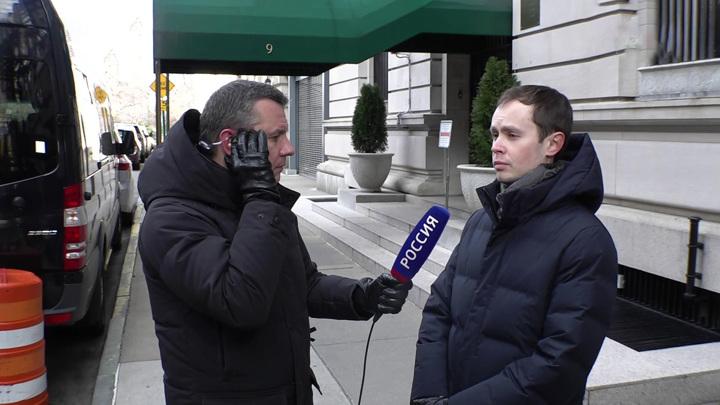 Власти Нью-Йорка два дня держат российское генконсульство без связи