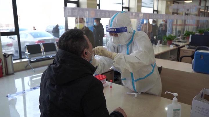 Китай ввел электронные COVID-сертификаты для международных поездок