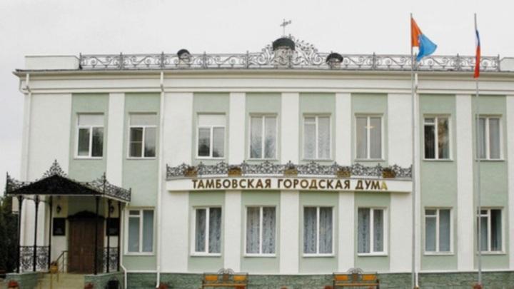 Выборы мэра Тамбова признаны несостоявшимися