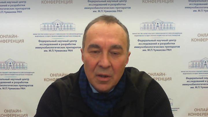 Безопасная и эффективная: директор центра Чумакова рассказал о новой вакцине