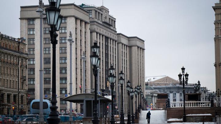 В Госдуму внесен проект о дополнительных трудовых гарантиях