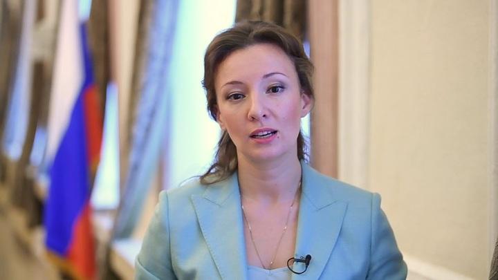 """Кузнецова рассказала о """"живой цепи"""" детей на акции во Владивостоке"""