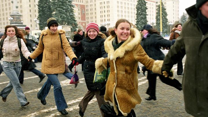 Российские студенты отмечают свой праздник