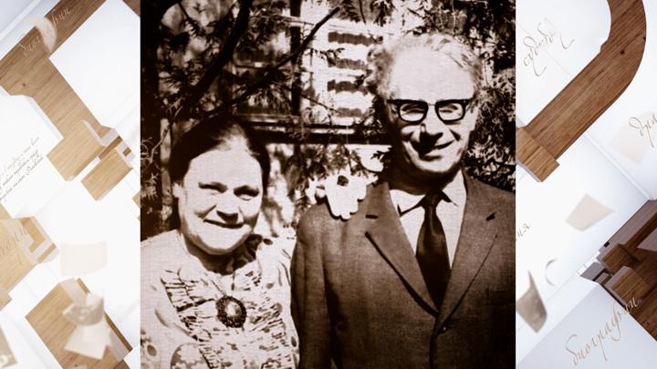 """""""Место моей боли"""": Ефим Шифрин вспомнил страшную историю семьи"""