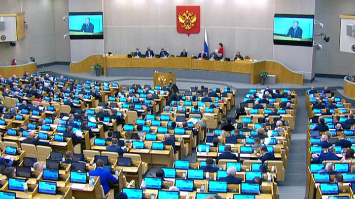 Госдума ратифицировала продление ДСНВ на пять лет