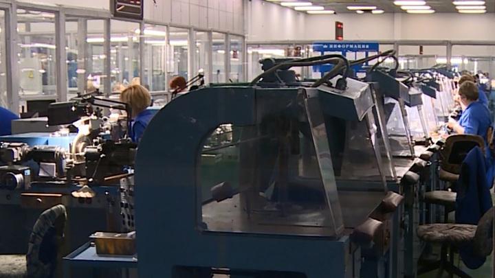 В Смоленске обсудили перспективы ведущего производителя бриллиантов России