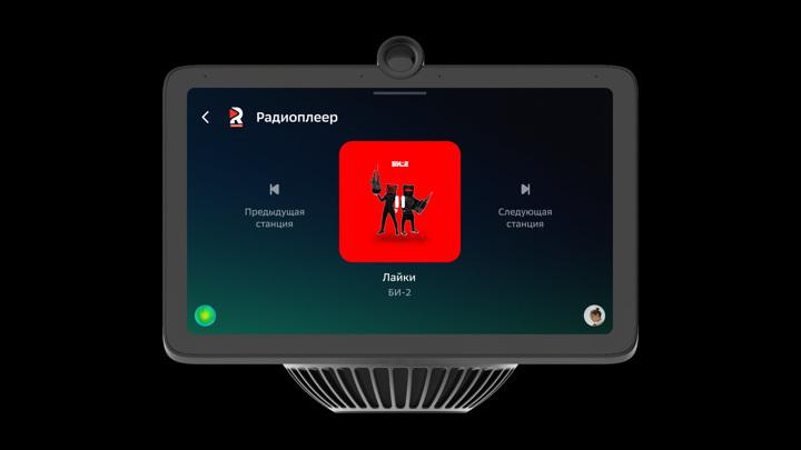 SberBox и SberPortal научили работать радиоприемником