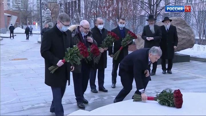 В Еврейском музее и центре толерантности почтили память жертв Холокоста