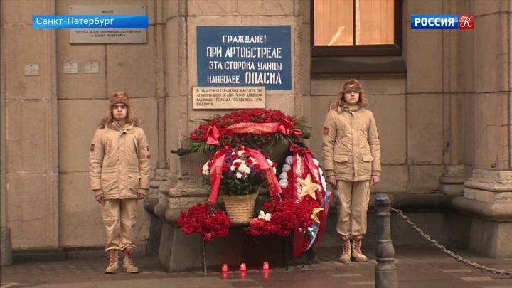 В Петербурге проходят мероприятия в честь дня окончания Блокады