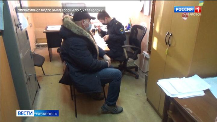 Хабаровского альфонса нашли в Москве