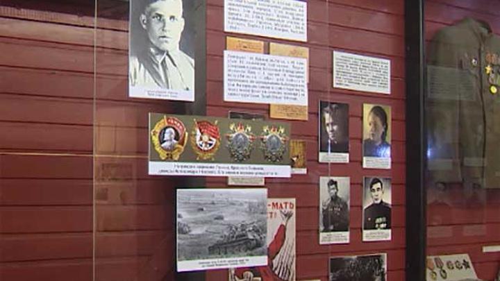 В Чите представят рассекреченные документы Великой Отечественной войны