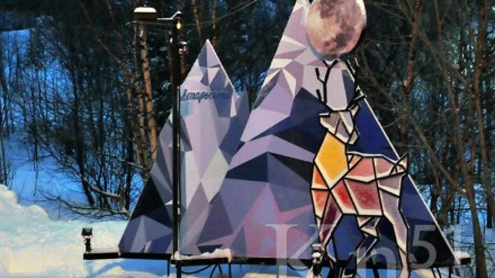 В Мурманской области появится резиденция Снежной Королевы