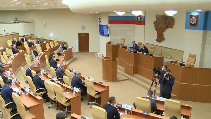 Ульяновские парламентарии внесли изменения в закон об оформлении земли