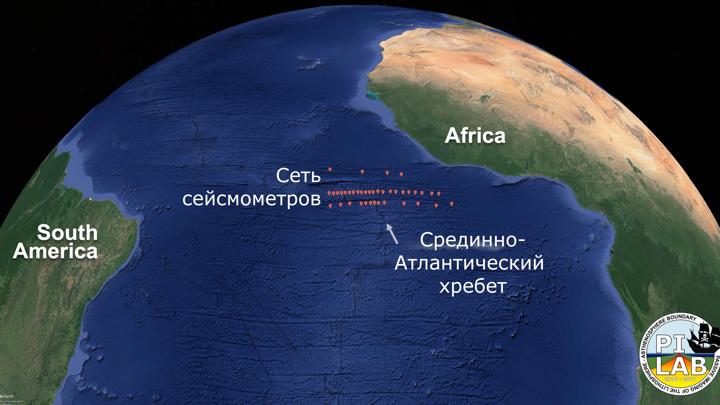 39 океанических сейсмометров были размещены на дне океана вдоль Срединно-Атлантического хребта в рамках эксперимента PI-LAB.