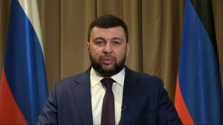 ДНР заявила, что Украина готовится к войне
