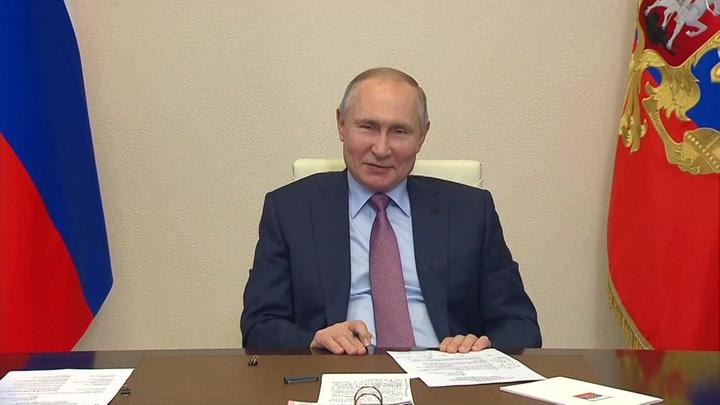 Путин: Россия достойно проходит испытания, вызванные пандемией коронавируса