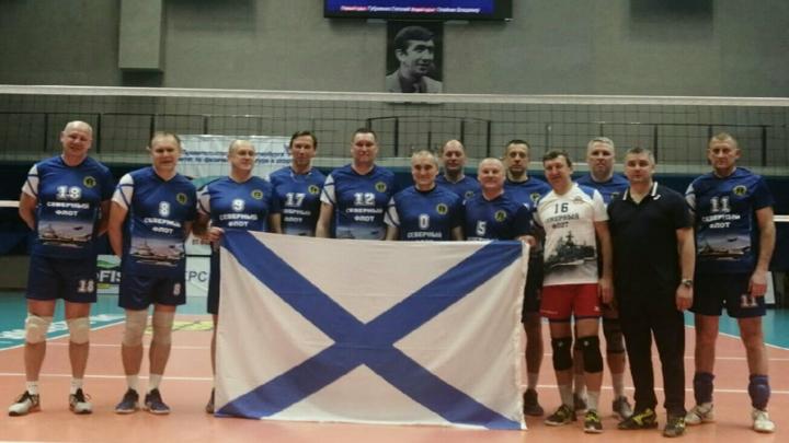 Сборная Северного флота взяла бронзу в волейбольном турнире