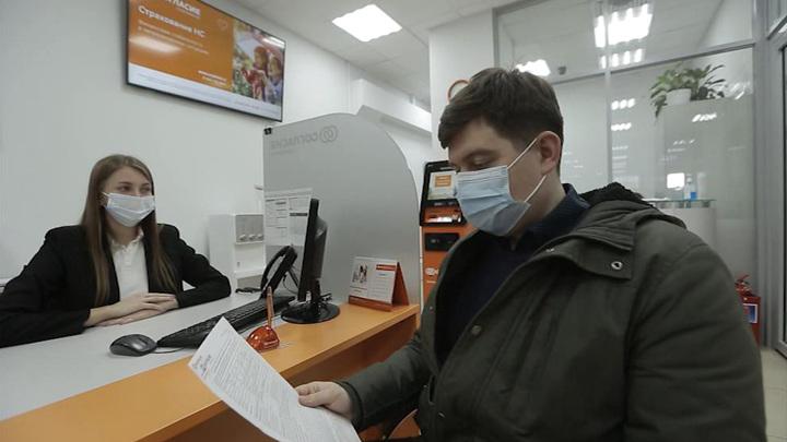 Эксперты рассказали о самых популярных страховках у россиян