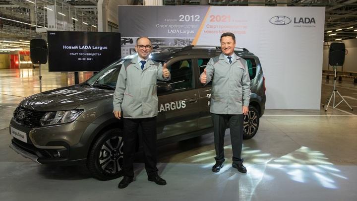 """АвтоВАЗ"" объявил цены на обновленный Largus"