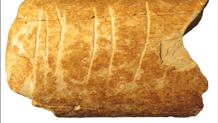 Эти невзрачные царапины - одни из древнейших символов в истории.