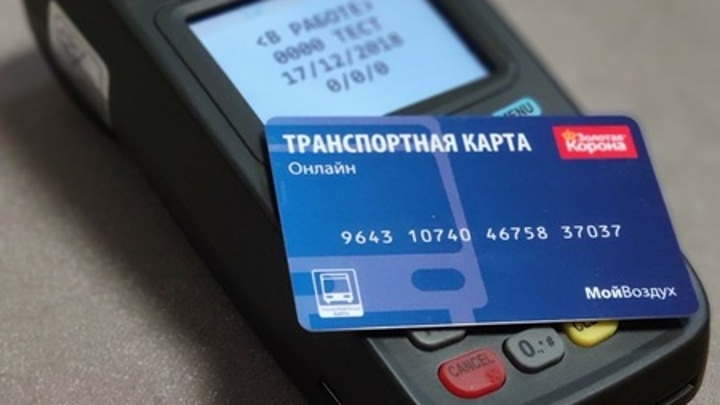 В Оренбургской области разблокировали социальные транспортные карты жителей старше 65 лет