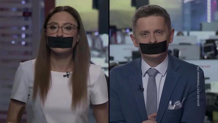 """Запрещенная """"тройка Медведчука"""" стала """"Новостями"""""""