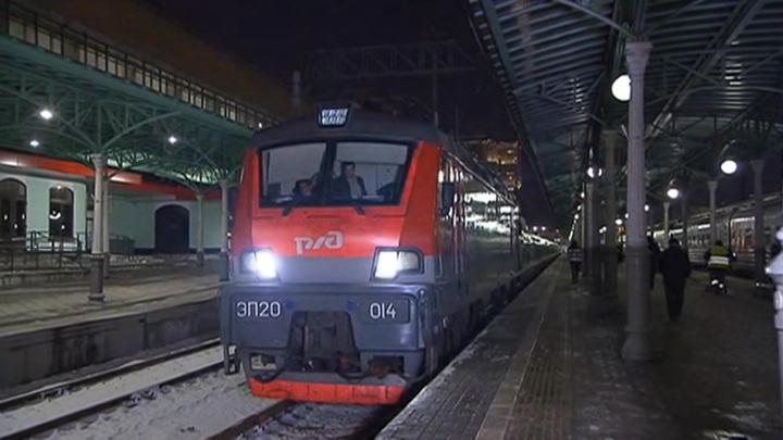 РЖД планируют назначить 60 дополнительных поездов