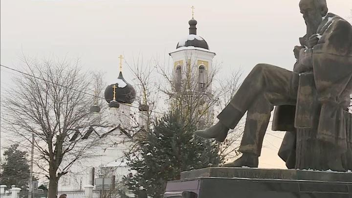 9 февраля – День памяти Фёдора Достоевского