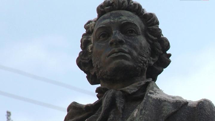 184 года со дня смерти Александра Пушкина