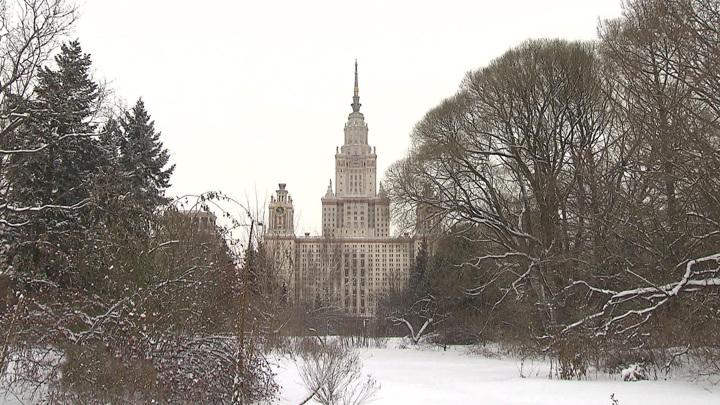 МГУ объявил о расширенном наборе иностранных студентов в 2021 году