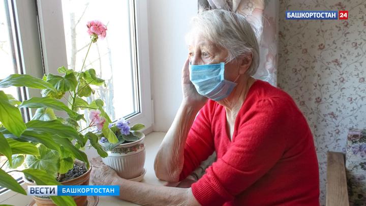 Глава Башкирии продлил режим самоизоляции для пожилых людей