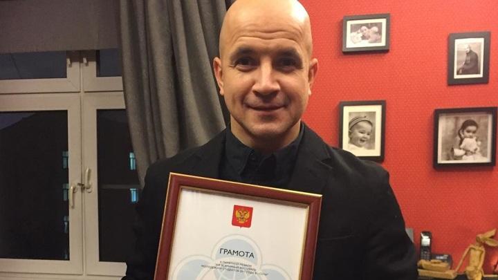 Егор Дружинин стал заслуженным артистом России