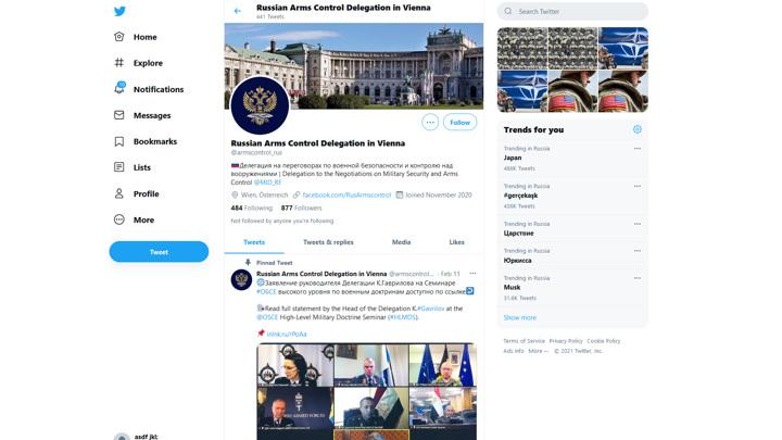 """Делегации РФ на переговорах в Вене вернули подписчиков в """"Твиттере"""""""