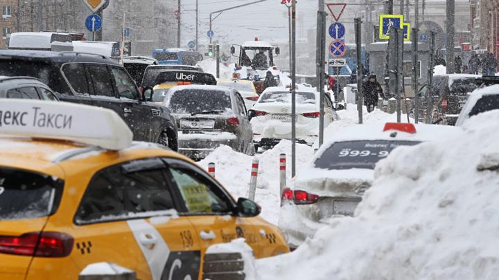 ГУ МЧС по Москве распространило экстренное предупреждение