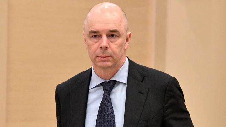 Силуанов прокомментировал ситуацию с ОФЗ-н и ФНБ