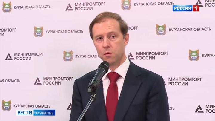 Курган посетили федеральный министр и полпред президента УрФО