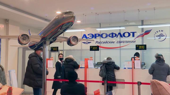 """""""Аэрофлот"""" не рассматривает инициативу о билетах на негарантированные перелеты"""