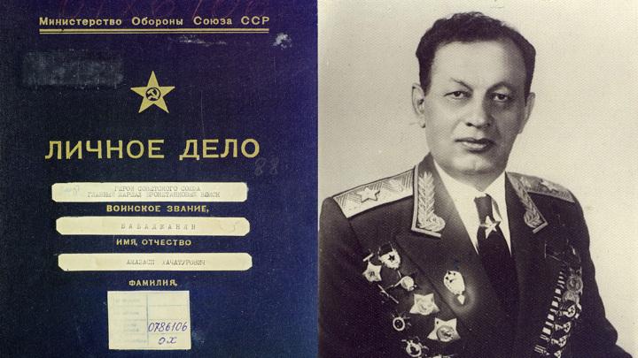 Рассекреченные архивы раскрыли подвиги маршала Бабаджаняна