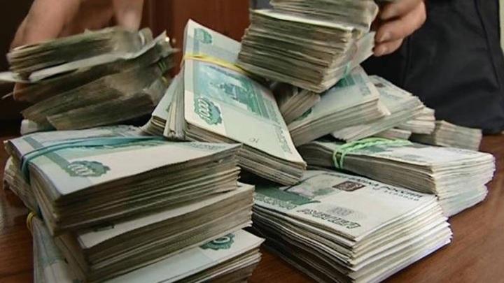Кредитный кооператив обманул владимирских вкладчиков на 700 миллионов рублей