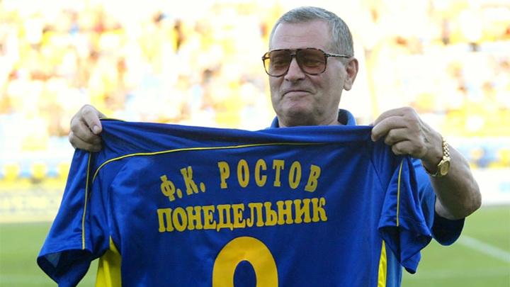 Стадион в Ростове-на-Дону назвали в честь Виктора Понедельника
