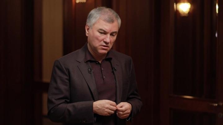 Володин предложил зафиксировать предвыборные обязательства депутатов