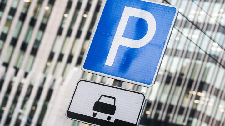 Московские парковки будут бесплатными в Международный женский день